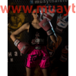 Fairtex pink muaythai short