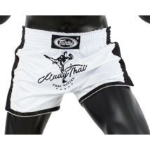 Fairtex,muay thai nadrág, bs1707, thai-box nadrág