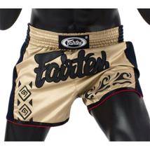 Fairtex thai-box nadrág BS1713